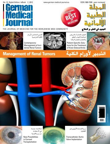 علم زرع ا لأضنان - the German Medical Journal