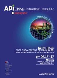 Page 1 .nn N H C X E H P R E T N ,i POST SHOW REPORT Nanjing ...