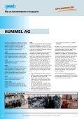 TÜV - Hummel AG - Seite 2