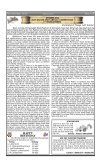 H:\Hnehna Eng 39.pmd - Page 3