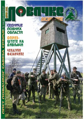 april 32-33.qxd - Lovacki Savez Srbije