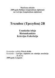 Trezubec (Трезубец) 2B - Latvijas Alpīnistu savienība