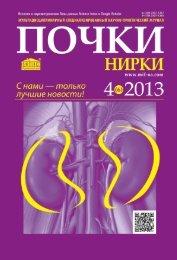2013 Журнал