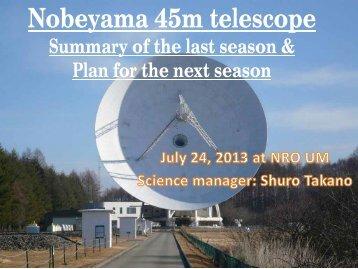 Nobeyama 45m telescope