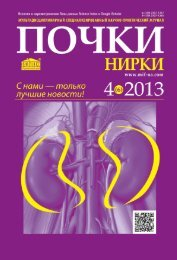 2014 Журнал
