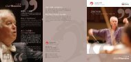 Join Club Maestro - Hong Kong Philharmonic Orchestra