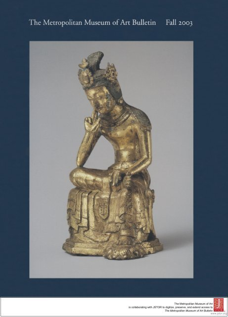 "Egyptian Ram fragment Sculpture reproduction art 8.5/"" Museum Reproduction art"
