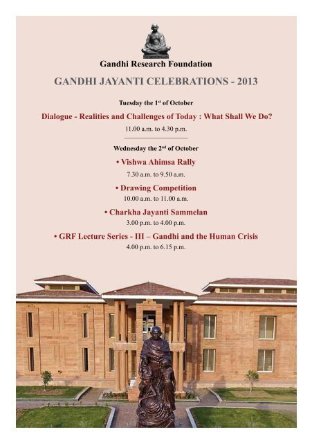Download Invitation Card - Mahatma Gandhi