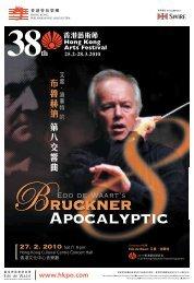 here - Hong Kong Philharmonic Orchestra