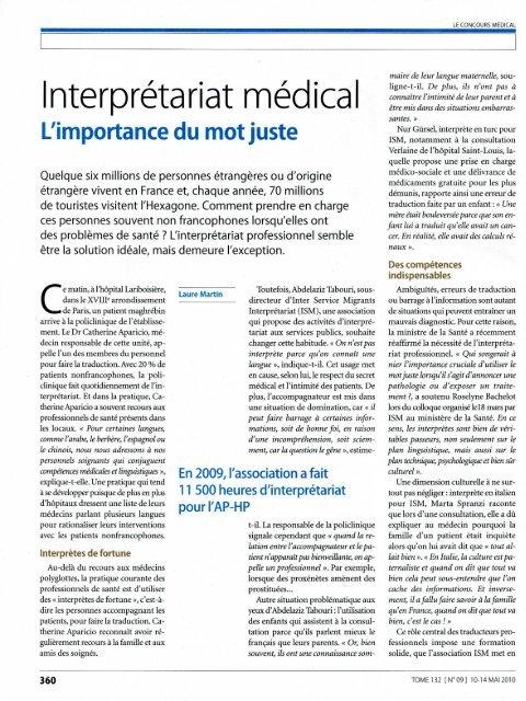 L'importance du mot juste - ISM Interprétariat