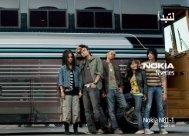 Nokia N81-1 8GB