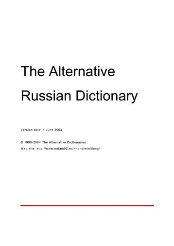 Russian Alternative Dictionary