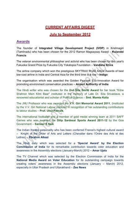 July 2012 pdf current affairs