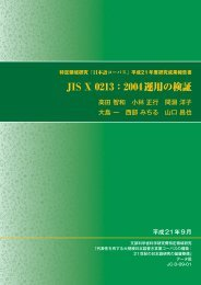 JC-D-09-01