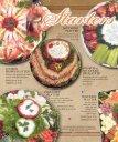 with food - Lunardi's - Page 4