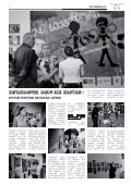 newspaper 6.pdf - Page 2