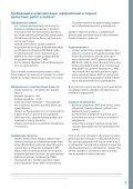 VIII Всероссийский конкурс научно-инновационных ... - Upinfo.Ru - Page 7