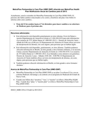 Screening Examination E - Metroplus invoice number