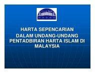 harta sepencarian dalam undang-undang pentadbiran harta islam ...