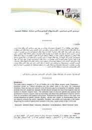 دانلود فایل کامل (pdf)