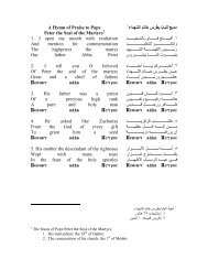 The Introduction of the Doxology - Coptic Place
