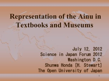 Representation of the Ainu in Textbooks and Museums - JSPS ...