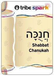 Shabbat Chanukah - Borehamwood and Elstree Synagogue