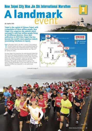 A landmark event - Distance Running magazine