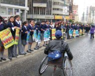 Part 3 - Global Campaign for Education