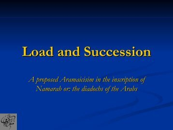 Load and Succession