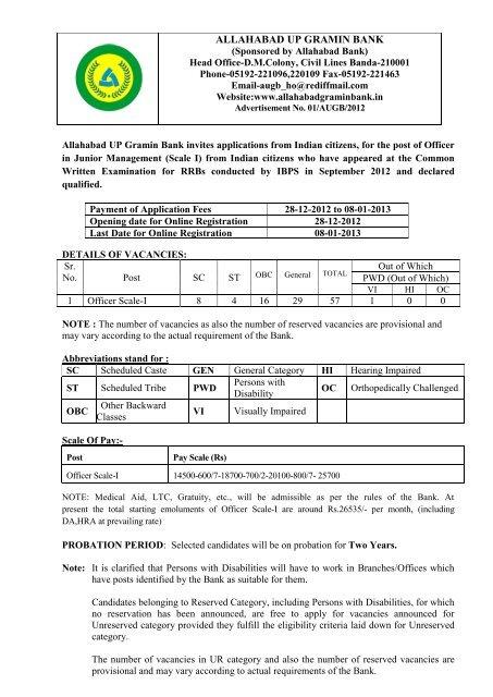 Allahabad UP Gramin Bank - PT education