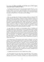 Informe presentado por Hu Jintao ante el XVII Congreso Nacional ...