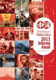 Informe Anual 2013 del Observatorio de la Política China
