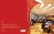 Download PDF - Communications and Public Affairs Office - The ...