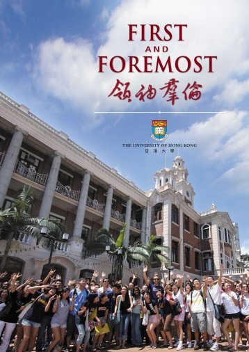 FIRST FOREMOST - The University of Hong Kong