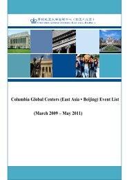 East Asia • Beijing - Columbia Global Centers - Columbia University