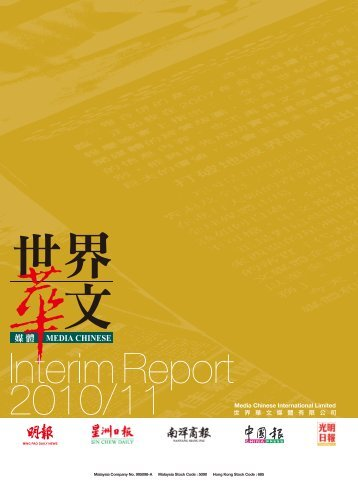 Interim Report 2010/11 - Media Chinese International Limited