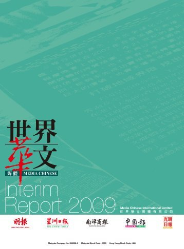 Interim Report 2009 - Media Chinese International Limited
