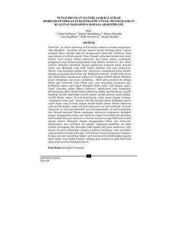 Jurnal konflik perkawinan.pdf