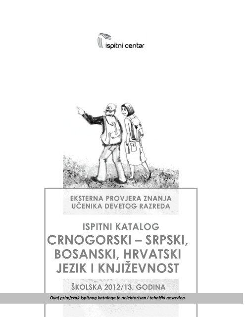 Crnogorski A Srpski Bosanski Hrvatski Jezik I Knjia Evnost Iccg