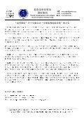 () 012345601789@6AB¡¢CDE 2F6GHIP6QR(STU)V WXY` a bcd ... - Page 3