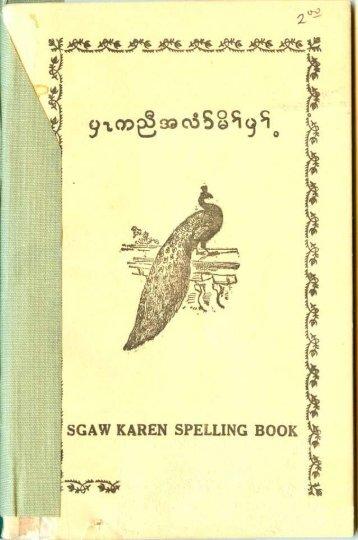 Spelling Games.pdf