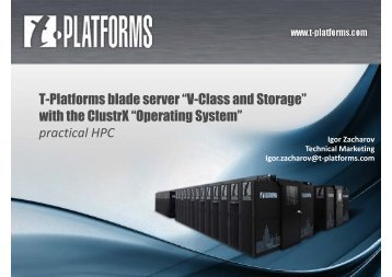 The New Blade System from T-Platforms