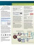 Брошюра - Seagull Scientific - Page 3