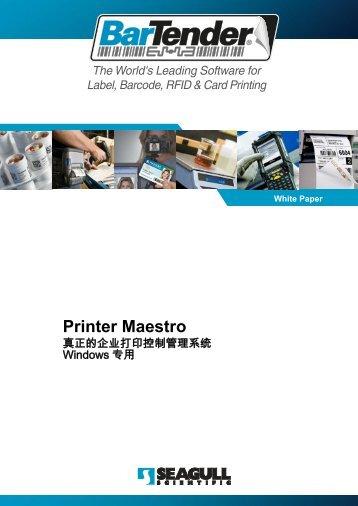 Printer Maestro - Seagull Scientific
