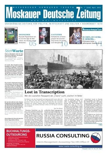 10 VI 05 - Московская немецкая газета - MDZ-Moskau