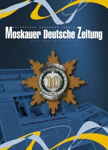 деся ть лет М Г - Московская немецкая газета - MDZ-Moskau