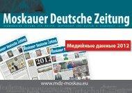 Moskauer Deutsche Zeitung - Московская немецкая газета - MDZ ...