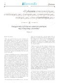 Taytothta #2 - Page 6