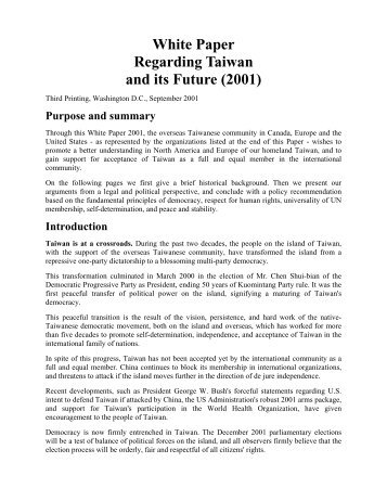 Prospects for Taiwan's Future Economic Growth
